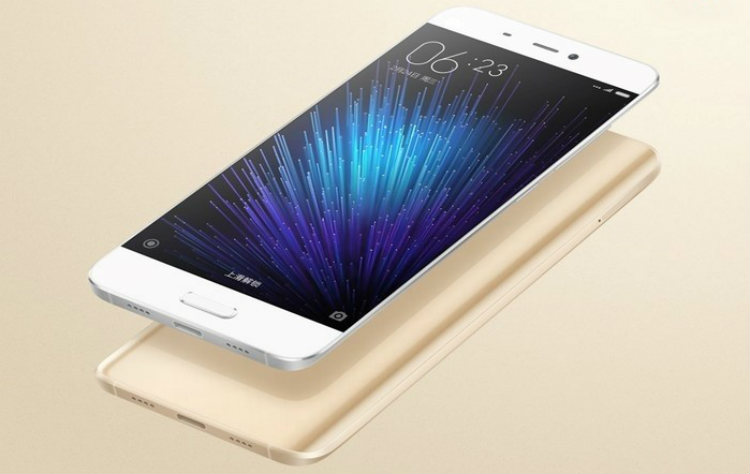 movil chino Xiaomi Mi5