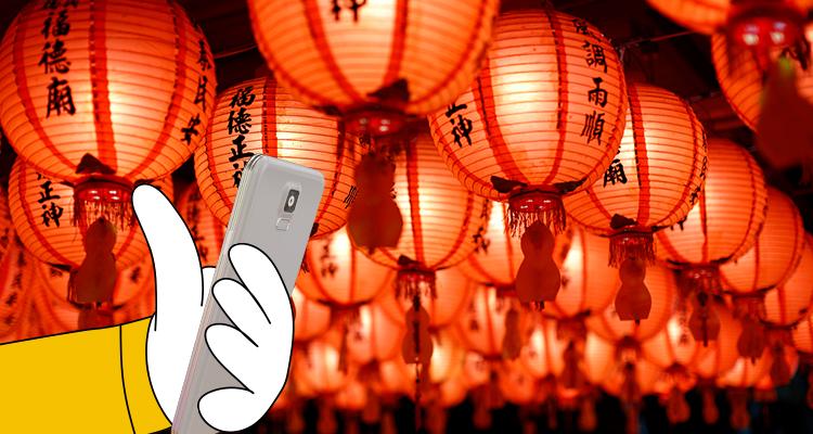 Los mejores móviles chinos de 2018 por menos de 200 euros