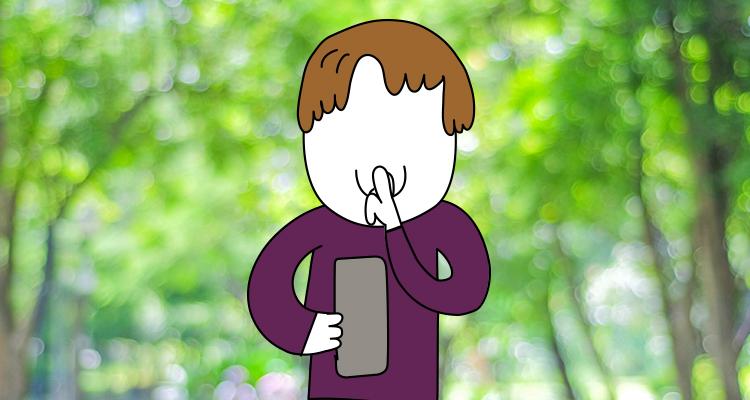 Cómo silenciar a un participante de un grupo de WhatsApp