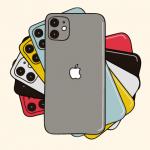 novedades del iPhone 11