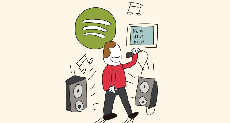 Cómo ver las letras de las canciones en Spotify
