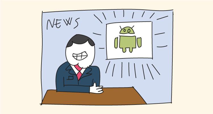 ¿Qué novedades tendrá Android 11?