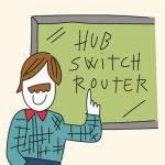 ¿En qué se diferencian un Hub, Switch y Router? - Blog Lowi