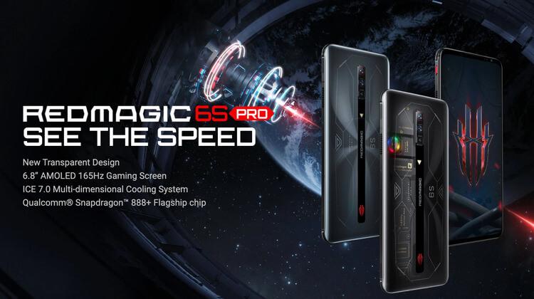 Nuevo RedMagic 6S Pro