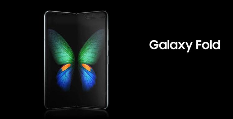 Móvil plegable Galaxy Fold